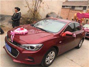 车队招红色科沃兹科鲁兹车主加入我们车队