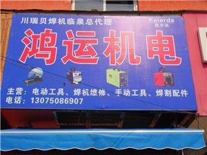 专业焊机维修销售出租