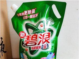 廠家批發4斤袋裝洗衣液