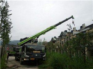 璧山8-100噸吊車出租歡迎用車老板來電洽談