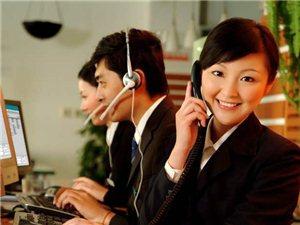 柳州三菱空调售后维修电话-柳州三菱电器服务中心电话