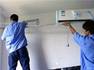 蓟州区满意搬家公司,空调移机。