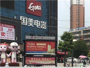 信陽日報戶外廣告宣傳