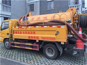 專業管道疏通、污水清運處理
