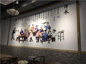 郑州的墙绘手绘墙