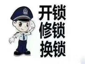 台湾市寮步鎮專業附近上門開鎖,換鎖芯,修鎖服務