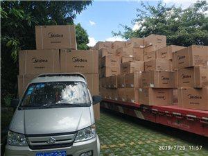 玉林市 拉货 搬运 搬家 24小时服务