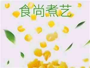 長期出售優質玉米粒