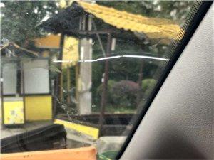 廣漢本地汽車擋風玻璃專業修補12年技術過硬