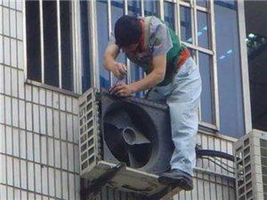 空调回收移机维修