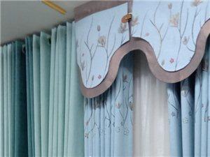 金雨軒窗簾,墻布批發13638390597