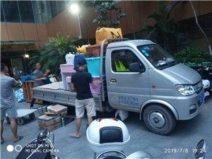 玉林市拉货 搬运 搬家15278346668小韦
