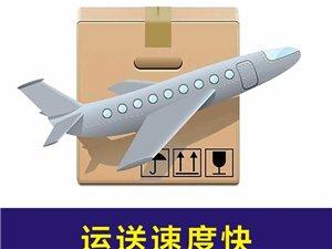 货物从重庆回邵阳之空运优势