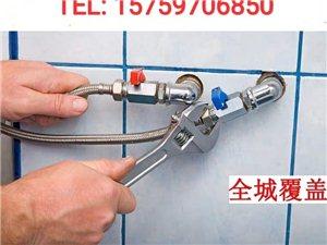 维修水龙头维修水暖洁具厨房水龙头更换快修上门服务