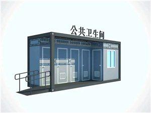 陕西乔诺新能源设备有限公司专业生产各类箱体