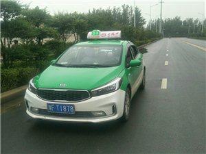 淇縣出租車18939275781