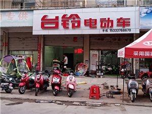 專業維修電動車摩托車