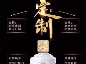 賽臺集團旗下紅粱魂酒業免費誠招經銷商