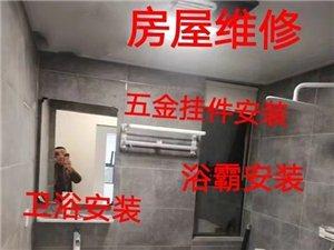 維修水龍頭維修潔具水暖管道下水