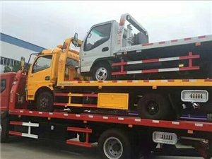 台湾流動補胎一趟多少錢?台湾拖車汽車搭電有嗎?