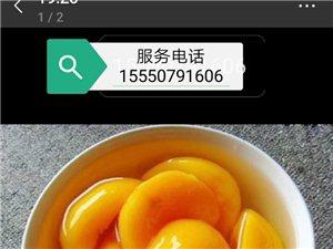 夏蔚优质大黄桃