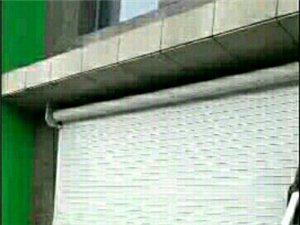 制作維修卷簾門,白剛門及地彈簧,更換各種門玻璃