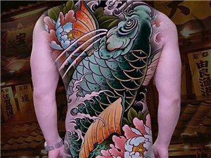 纹身、纹绣