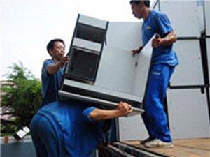 蓟州区搬家空调移机,货车出租。