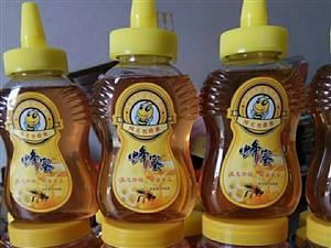 自家產的純蜂蜜