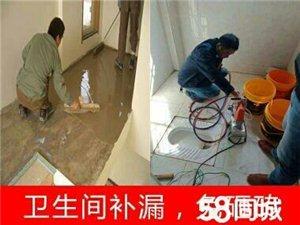 兰溪本地人防水补漏,外墙卫生间不敲砖补漏,房顶漏水