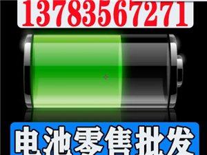 風帆蓄電池風帆電瓶風帆汽車電池鄭州唯一授權代理商