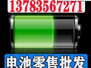 駱駝汽車電池汽車電瓶鄭州市授權代理