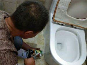 防水補漏。房屋門窗維修。潔具水龍頭水電維修。