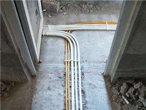 水电气及燃具安装维修