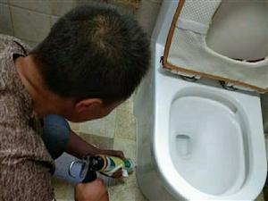 各類疏通維修上下水。防水補漏。潔具水龍頭維修。