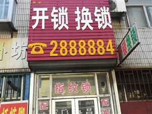 孝感市孝南區110備案開鎖公司