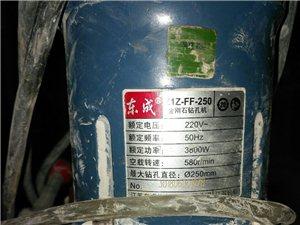 石林水電安裝維修