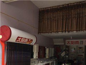 浙江快三三不同 —主页|顺太阳雨
