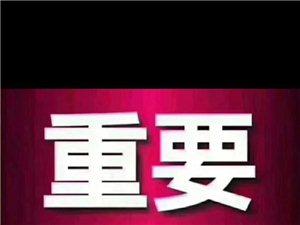 兴华教育九一招生