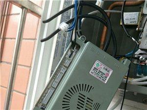 專業維修 燃氣灶、  熱水器、