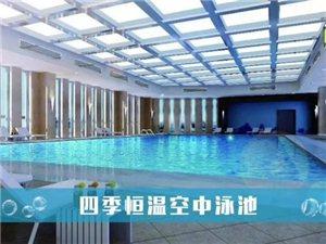 漢中吾悅廣場健身游泳中心人氣會員活動特惠推廣中