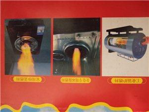 新能源厨房燃料技术转让
