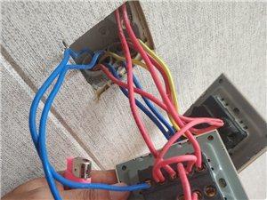 玉林市水电安装  电路抢修  家庭电器安装