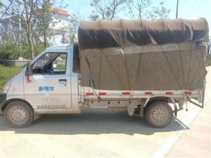 搬家拉货送货