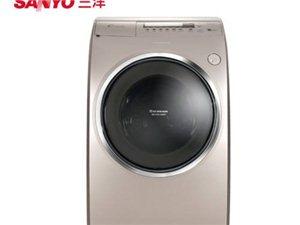 桂林三洋洗衣机售后维修电话-桂林三洋洗衣机电器服务
