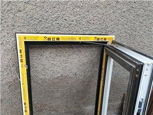 塑鋼門窗斷橋鋁門窗維修
