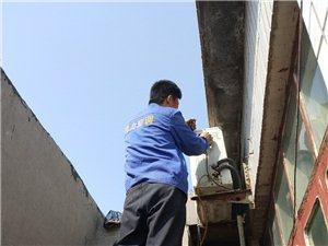 空调移机维修加氟