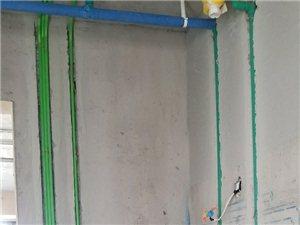 水电施工设计