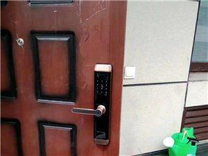 开锁配钥匙
