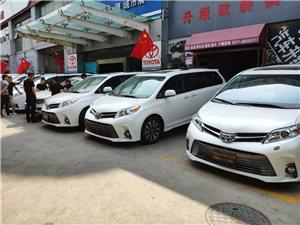 郑州哪有卖进口丰田塞纳的?